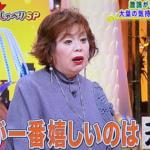 【動画】上沼恵美子がえみちゃんねるで暴露したタレントKは加藤沙里で確定!?Nは中澤裕子か