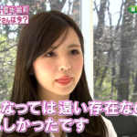【消えた天才】レスリング登坂絵莉が勝てなかった玉井絢子が美人でかわいい!インスタは?